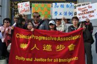 Chinese Progressive Association at a Progressive Workers Alliance (PWA) Wage Theft Rally in SF. 2010 Shaw San